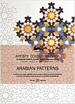 Arabian Patterns (Paperback, CLR, CSM)