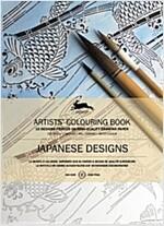 Japanese Designs (Paperback, CLR, CSM)