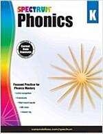 Spectrum Phonics, Grade K (Paperback)