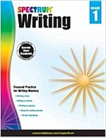 Spectrum Writing, Grade 1 (Paperback)