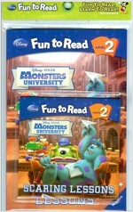 Disney Monsters University (Scaring Lessons)
