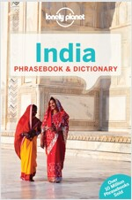 Lonely Planet India Phrasebook & Dictionary (Paperback, 2)