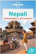 Lonely Planet Nepali Phrasebook & Dictionary (Paperback, 6)