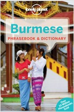 Lonely Planet Burmese Phrasebook & Dictionary (Paperback, 5)