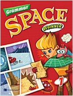Grammar Space Beginner 1 (Student Book + Workbook) (Student Book, Workbook)