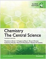 [중고] Chemistry: The Central Science (Paperback, Global ed 13th revised ed)