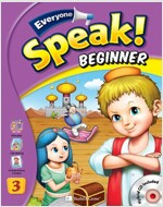 Everyone, Speak! Beginner 3 (CD 포함) (Paperback)