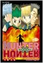 헌터x헌터 HunterXHunter 신장판 10