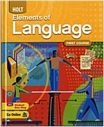 Holt Elements of Language, First Course Grade 7 (Hardcover)