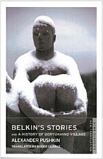 Belkin's Stories (Paperback)