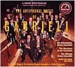[중고] The Antiphonal Music of Gabrieli