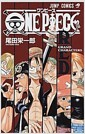 One piece red grand characters (ジャンプ·コミックス) (コミック)