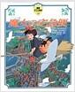 魔女の宅急便 (德間アニメ繪本 (6)) (大型本)