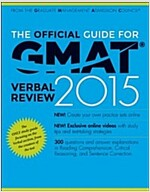 The Official Guide for GMAT Verbal Review 2015, with Online Question Bank and Exclusive Video (Paperback, 3)