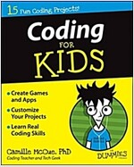 Coding for Kids for Dummies (Paperback)