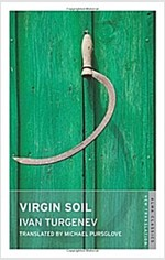 Virgin Soil (Paperback)