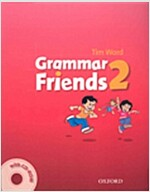 Grammar Friends 2: Student's Book with CD-ROM Pack (Package)