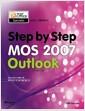 [중고] Step by Step MOS 2007 Outlook 시험대비서