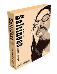 솔티니스 1.2 한정판 박스세트 - 전2권
