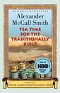 [중고] Tea Time for the Traditionally Built: A No. 1 Ladies' Detective Agency Novel (Paperback)