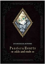 Pandorahearts Odds and Ends (Hardcover)