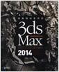 [중고] 2014 디자이너를 위한 3ds Max
