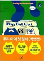 Big Fat Cat vs. Mr. Jones (스토리북 + 워크북 + 오디오 CD)