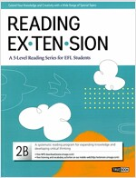 리딩 익스텐션 Reading Extension 2B