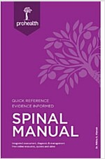 Spinal Manual Textbook (Coil Bound)
