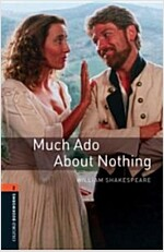 Oxford Bookworms Library: Stage 2: Much Ado About Nothing (Paperback)