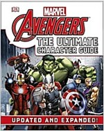 Marvel the Avengers: The Ultimate Character Guide (Hardcover)