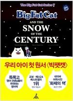 Big Fat Cat and the Snow of the Century (스토리북 + 워크북 + 오디오 CD)