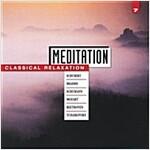 [중고] Meditation: Classical Relaxation Vol. 7
