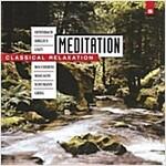 [중고] Meditation: Classical Relaxation Vol. 5