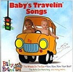 [중고] Baby's Travelin Songs