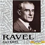 [중고] Ravel Plays Ravel