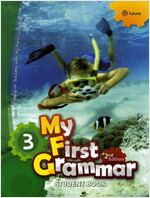 My First Grammar : 3 Student Book (Paperback, 2nd Edition)