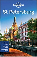 Lonely Planet St Petersburg (Paperback, 7)