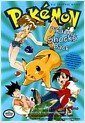 [중고] Pikachu Shocks Back (Pokemon) (Paperback, 1st)