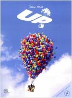 [중고] UP 업 (책 + MP3 CD 1장)