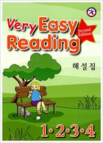 Very Easy Reading 1.2.3.4 해설집 (Paperback, 2nd Edition)