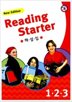 Reading Starter 1,2,3 해설집 (New Edition, Paperback)