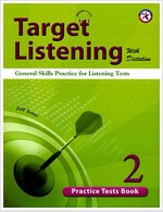 Target Listening with Dictation: Practice Tests Book 2 (Paperback + MP3 CD)