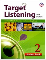 Target Listening with Dictation: Student Book 2 (Paperback + MP3 CD)