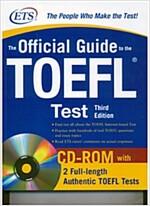 [중고] The Official Guide to the TOEFL Test with CD-ROM (Paperback, with CD-Rom, 3rd Edition)