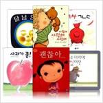 유아 그림책 베스트 6종세트 - (2016 인기 그림책 구성) 돌선물 추천
