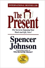 The Present (Paperback)