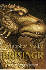 Brisingr (Paperback, Reprint)