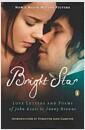 [�߰�] Bright Star: Love Letters and Poems of John Keats to Fanny Brawne