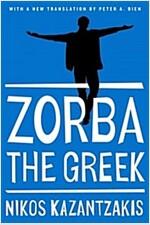Zorba the Greek (Paperback, Revised)